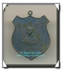 กรมหลวงชุมพรเขตอุดมศักดิ์ เหรียญตำหนักปากน้ำ พ.ศ.2517 สวยแชมป์