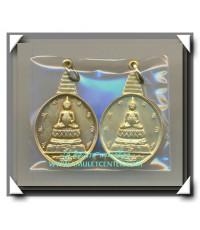 เหรียญพระชัยหลังช้าง ภปร. และ สก. ครบชุด