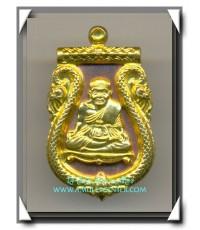 หลวงปู่ทวด พ่อท่านเขียว วัดห้วยเงาะ เนื้อทองแดง หน้ากากทองทิพย์ กรรมการ สร้าง 999 องค์ พ.ศ.2554