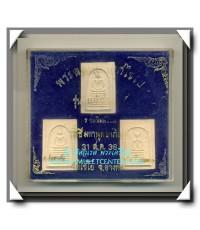 พระสมเด็จวัดเกษไชโย รุ่น แช่น้ำมนต์ พ.ศ.2538 ครบชุด 3 พิมพ์พร้อมกล่องเดิม (3)