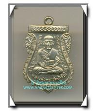 เหรียญหลวงปู่ทวด เสมาหน้าเลื่อน อาจารย์ทอง รุ่นทองฉลองเจดีย์ เนื้ออัลปาก้า พ.ศ.2552