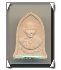หลวงพ่อเกษม เขมโก พระผงทรงระฆังตะกรุดเงิน รุ่นนะหน้าทอง พร้อมซองเดิม พ.ศ.2536