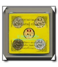 จตุคามรามเทพรุ่นโคตรเศรษฐีทรัพย์ราชันย์ ชุดเหรียญกรรมการพิเศษ 5 เหรียญครบชุด พ.ศ.2550