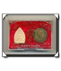 พระของขวัญหลวงพ่อเงิน บางคลาน พระเจ้าสัวและเหรียญขวัญถุงมหาเศรษฐีเนื้อระฆังเก่า รุ่นสิริโลกนาถ 2536