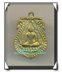 เหรียญหล่อพระพุทธชินราช วัดบางนาใน รุ่นสร้างพระเจดีย์เฉลิมพระเกียรติ 60 พรรษา พ.ศ.2535