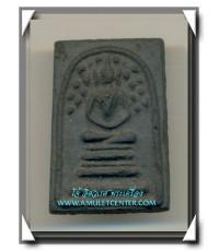 พระสมเด็จเจ้าคุณเที่ยง วัดระฆังโฆสิตาราม พิมพ์ปรกโพธ์ เนื้อดำผงมหาพุทธคุณ พ.ศ.2507 (3)