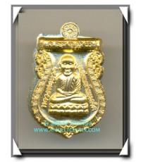 หลวงปู่ทวด เหรียญเสมาประจำตระกูล เนื้อทองฝาบาตรไม่ตัดปีก โค๊ดเลข 9 วัดห้วยมงคล พ.ศ.2554