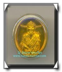ไฉ่สิ่งเอี้ย เทพเจ้าแห่งโชคลาภ รุ่น มหาโชคมหาลาภ รูปไข่เล็ก เนื้อทองแดงชุบทองคำ  พ.ศ.2539