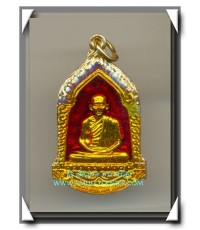 หลวงพ่อเกษม เขมโก เหรียญรุ่นมหากุศล อย. กระไหล่ทองลงยา หลวงปู่ดู่อธิฐานจิต วิสาขบูชา พ.ศ.2532 (1)