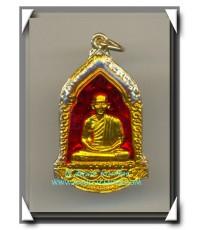 หลวงพ่อเกษม เขมโก เหรียญรุ่นมหากุศล อย. กระไหล่ทองลงยา หลวงปู่ดู่อธิฐานจิต วิสาขบูชา พ.ศ.2532 (2)