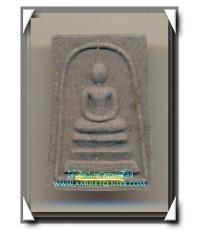 หลวงพ่อเกษม สุสานไตรลักษณ์ พระสมเด็จ รุ่น รวมบุญพญาวัน ตะกรุดทองคำ พ.ศ.2538 หมายเลข 2958