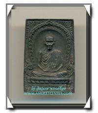 หลวงพ่อเกษม เขมโก สุสานไตรลักษณ์ เหรียญหล่ออุปสมบทครบ 5รอบ 60 พรรษา นวโลหะ พ.ศ.2536(2)