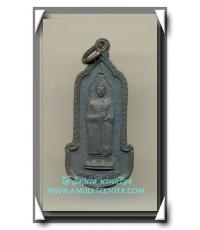 เหรียญหลวงพ่อโต วัดอินทรวิหาร ฉลองกรุงรัตนโกสินทร์ พ.ศ.2525