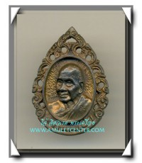หลวงพ่อเปิ่น วัดบางพระ เหรียญหล่อลายฉลุหลังเสือ นวะโลหะ พ.ศ.2535 สวยแชมป์