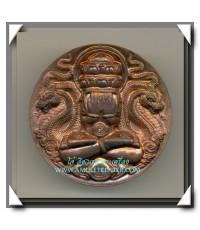 เทวราชโพธิสัตว์ ศรีมหาราช พังพะกาฬ เหรียญบาตรน้ำมนต์ 5.5 ซม. รุ่น บารมีศรีวิชัย พ.ศ.2550
