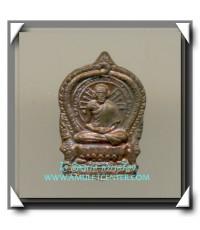 หลวงพ่อเกษม เขมโก เหรียญนั่งพานจิ๋ว นวโลหะ รุ่นเมตตามหาบารมี พ.ศ.2537(2)