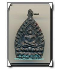หลวงพ่อเกษม เขมโก สุสานไตรลักษณ์ เหรียญเจ้าสัวเนื้อทองแดง พิมพ์ใหญ่ พ.ศ.2535 (4)