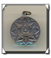 เหรียญปัญจะพุทธามหามงคล (พระเจ้าห้าพระองค์) ที่ระลึกครบรอบ 25ปี ธนาคารศรีนคร พ.ศ.2518 (4)