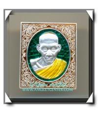 หลวงพ่อเกษม เขมโก เหรียญมงคลเกษม 7 รอบ 88 ปี เนื้อเงินลงยาพื้นแดง พ.ศ.2538