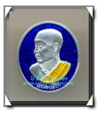 หลวงพ่อเกษม เขมโก เหรียญรวมบุญพญาวัน 88 เนื้อเงินลงยาสีน้ำเงิน พ.ศ.2538