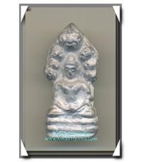 พระนาคปรกเนื้อชินเงินย้อนยุค วัดพนัญเชิงวรวิหาร พระนครศรีอยุธยา พ.ศ.2547 สวยแชมป์
