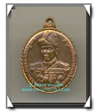 กรมหลวงชุมพรเขตรอุดมศักดิ์ เหรียญที่ระลึกสร้างอนุสาวรีย์ ณ วังนันทอุทยาน กองทัพเรือ พ.ศ.2541 (2)