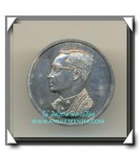 เหรียญคุ้มเกล้า เนื้อเงิน พ.ศ.2522