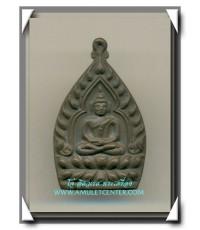 หลวงพ่อเกษม เขมโก สุสานไตรลักษณ์ เหรียญเจ้าสัว พิมพ์ใหญ่ เนื้อนวโลหะ พ.ศ.2535