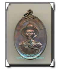 เหรียญสมเด็จพระเจ้าตากสินมหาราช หลังพระเจ้ากรุงธนบุรี รุ่นกู้ชาติ กู้แผ่นดิน วัดอินทราราม พ.ศ.2546