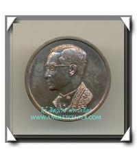 เหรียญรัชกาลที่ 9 เหรียญคุ้มเกล้า นวโลหะ พ.ศ.2522 (5)