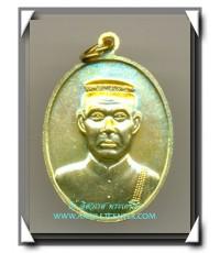 เหรียญพระกริ่งนเรศวรเพ็ชรกลับหลังพระนเรศวร เนื้อทองเหลือง พิธีมังคลาภิเษก 3 วาระ พ.ศ.2544
