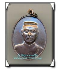 เหรียญพระกริ่งนเรศวรเพ็ชรกลับหลังพระนเรศวร เนื้อทองแดง พิธีมังคลาภิเษก 3 วาระ พ.ศ.2544