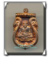 หลวงปู่ทวด รุ่น พึ่งบุญบารมี เหรียญเสมาฉลุปะ 3 ชิ้นเนื้อทองแดงนอก พ.ศ.2554