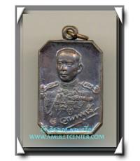 กรมหลวงชุมพรเขตอุดมศักดิ์ เหรียญแปดเหลี่ยม กรมอู่ทหารเรือพระจุลจอมเกล้าเนื่องในวันอาภากร 19 พค.36(3)