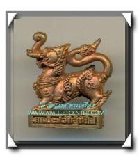 หลวงปู่หมุน วัดบ้านจาน คชสีห์ มหาอำนาจ เนื้อทองแดงเถื่อน สร้าง 999 องค์ พ.ศ.2546