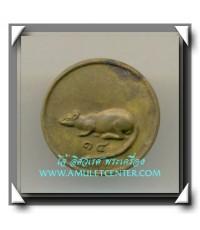 หลวงพ่อเกษม เขมโก เหรียญหนู พิมพ์นิยมหลังวงเดือน พ.ศ.2514 (3)