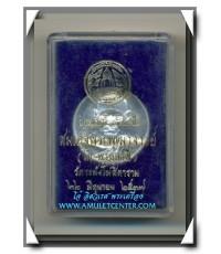 เหรียญสมเด็จพระพุฒาจารย์โต รุ่น 122 ปี เนื้อเงินแท้ พ.ศ.2537 ขนาดใหญ่ พร้อมกล่องเดิมจากวัด