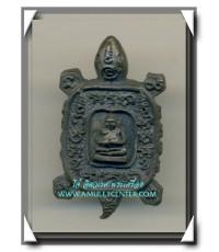 หลวงปู่หลิว วัดไร่แตงทอง พญาเต่าเรือนหล่อโบราณรุ่นแรก เนื้อนวโลหะ สวยแชมป์ พ.ศ.2536