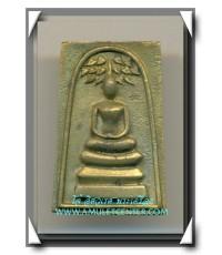หลวงพ่อเชิญ วัดโคกทอง พระสมเด็จปรกโพธิ์หลังรูปเหมือนหลวงพ่อเชิญ พ.ศ.2535(3)