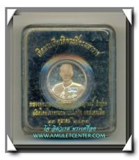 เหรียญเงินบริสุทธิ์ขัดเงา รัชกาลที่5 หลวงพ่อเกษม ขนาด 2.5 ซม. ผลิตโดPERTH MINT ออสเตรเลีย พ.ศ. 2537