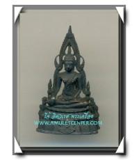 พระพุทธชินราช พระมาลาเบี่ยง รุ่นแรก นวโลหะ พ.ศ.2520 พร้อมกล่องเดิม