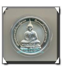 เหรียญพระแก้วมรกต ฤดูหนาว วัดบวรนิเวศวิหาร เนื้อเงินขัดเงา objoy Mint UK พ.ศ.2538