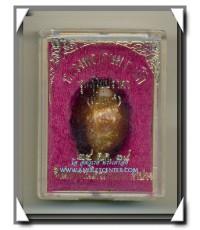 หลวงพ่อเกษม เขมโก สุสานไตรลักษณ์ เบี้ยแก้ รุ่นสุริยุปราคา ตะกรุดเงิน  พ.ศ.2538(2)