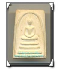 พระสมเด็จวัดระฆัง รุ่น 118 ปี พิมพ์ใหญ่ พ.ศ.2533 (2)