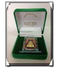 หลวงปู่ทวด รุ่น พึ่งบุญบารมี เหรียญเสมาฉลุทองแดงขัดเงาหน้ากากทองทิพย์ สีน้ำเงิน กรรมการ หมายเลข 9
