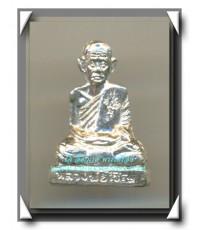 หลวงพ่อเชิญ วัดโคกทอง รูปหล่อปั๊มโบราณรุ่นแรก เนื้อเงินแท้ พ.ศ.2535 พร้อมกล่องเดิม(1)