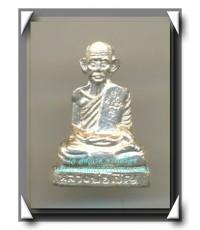 หลวงพ่อเชิญ วัดโคกทอง รูปหล่อปั๊มโบราณรุ่นแรก เนื้อเงินแท้ พ.ศ.2535 พร้อมกล่องเดิม(2)