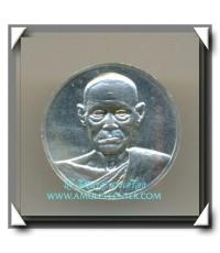 เหรียญสมเด็จพระพุฒาจารย์โต รุ่น 122 ปี เนื้อเงินแท้ พ.ศ.2537 ขนาดใหญ่ พร้อมกล่องเดิมจากวัด(2)