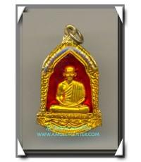 หลวงพ่อเกษม เขมโก เหรียญรุ่นมหากุศล อย. กระไหล่ทองลงยา หลวงปู่ดู่อธิฐานจิต วิสาขบูชา พ.ศ.2532 (6)