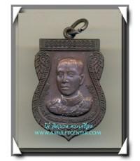 เหรียญกรมหลวงชุมพรเขตอุดมศักดิ์ หลังหลวงปู่ศุขหลวงปู่ศุข รุ่นฉลองศาลกรมหลวงชุมพร พ.ศ.2543(2)